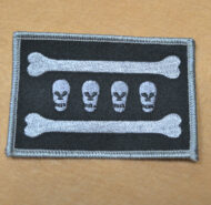CDP SKull CIty Flag Patch (BDU)